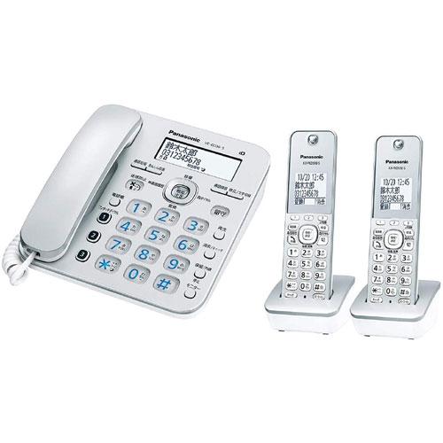 パナソニック RU・RU・RU(ル・ル・ル) VE-GD36DW-S [コードレス電話機(子機2台付)(シルバー)]