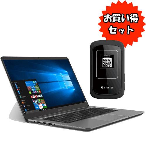 ★お得なWiFiルーターセット★PL-W29 [MateBook D (i7 8G 1TB 940MX Win10Home Grey 53019836)]