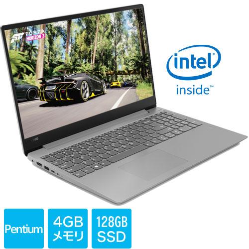 レノボ・ジャパン 81F500JWJP [ideapad 330S(Pentium 4GB SSD128GB 15.6FHD W10H64 Gray)]