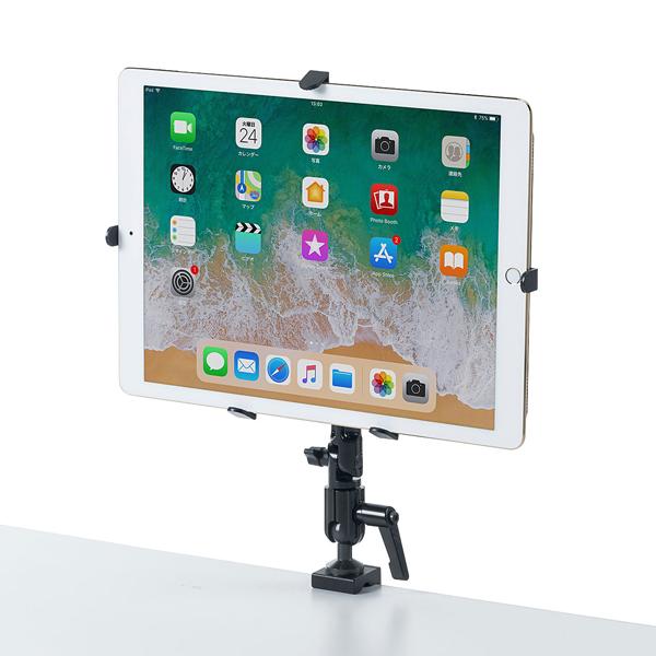 サンワサプライ CR-LATAB26 [9.7~13インチ対応iPad・タブレット用アーム]