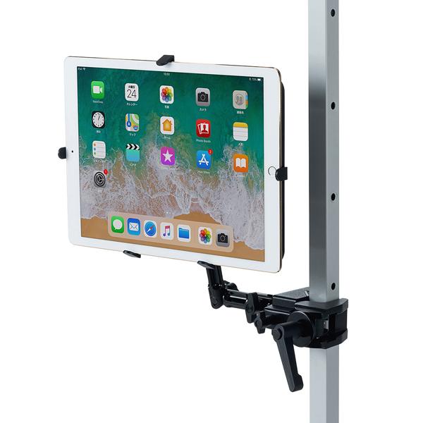 サンワサプライ CR-LATAB27 [9.7~13インチ対応iPad・タブレット用支柱取付けアーム]