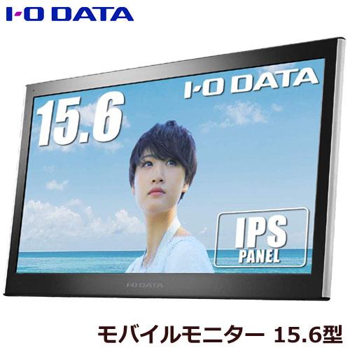 アイオーデータ LCD-MF161XP