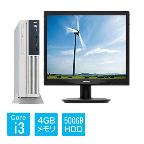 ★お得な17型スクエア液晶モニターセット★Mate PC-MKL37LZGNAJ1 [ML(Core i3 4GB 500 DVD Win10P 3年)]