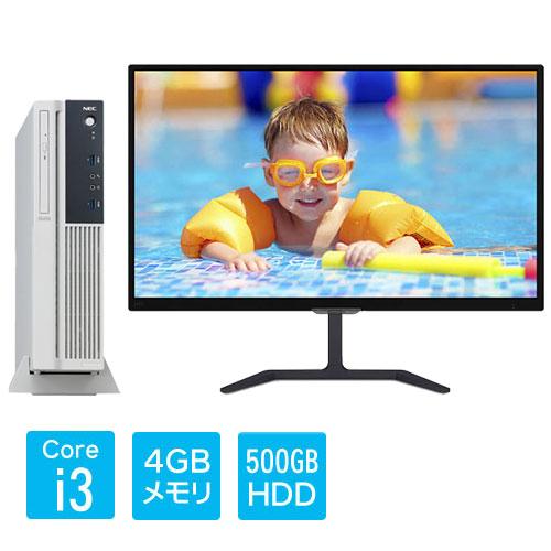 ★お得な23.6型液晶モニターセット★Mate PC-MKL37LZGNAJ1 [ML(Core i3 4GB 500 DVD Win10P 3年)]