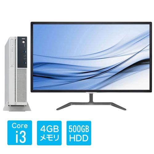 ★お得な31.5型液晶モニターセット★Mate PC-MKL37LZGNAJ1 [ML(Core i3 4GB 500 DVD Win10P 3年)]