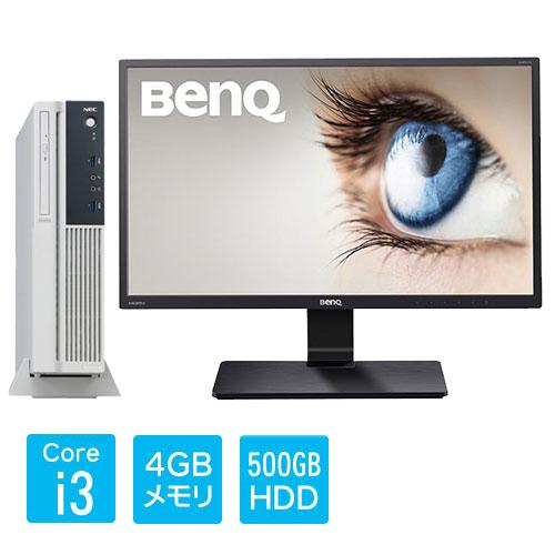★お得な21.5型液晶モニターセット★Mate PC-MKL37LZGNAJ1 [ML(Core i3 4GB 500 DVD Win10P 3年)]