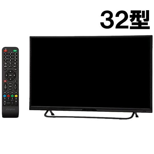ジェネレーションパス ★展示処分★SP-32TV03LR [32V型 ハイビジョン液晶テレビ 3波 (地デジ・BS・110度CS)  外付HDD録画対応]