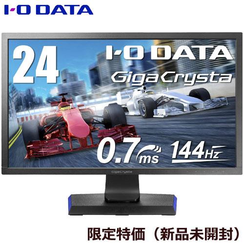アイオーデータ EX-LDGC241HTB2