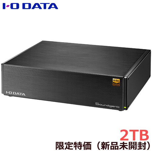 アイオーデータ ★限定特価★HDL-RA2HF/E [ハードディスク搭載ネットワークオーディオサーバー 2TB]