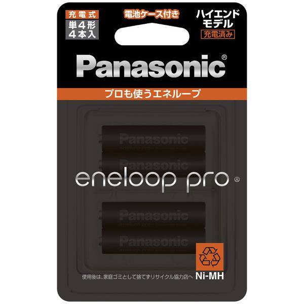 パナソニック eneloop(エネループ) BK-4HCD/4C [エネループPRO 単4形 4本パック(ハイエンドモデル)]