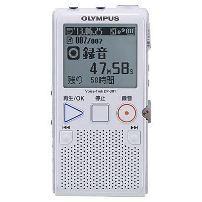 オリンパス Voice Trek DP-401 WHT