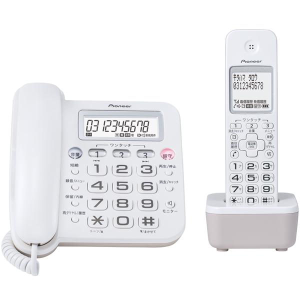 パイオニア TF-SA16 TF-SA16S(W) [デジタルコードレス留守番電話機 子機1台付 ホワイト]