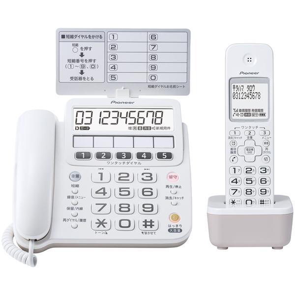 パイオニア TF-SE16 TF-SE16S(W) [デジタルコードレス 1 ホワイト]