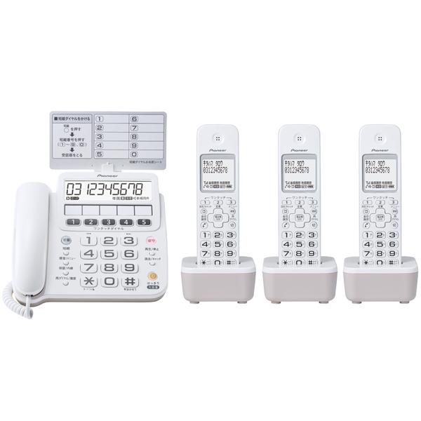 パイオニア TF-SE16 TF-SE16T(W) [デジタルコードレス留守番電話機 子機3台付 ホワイト]