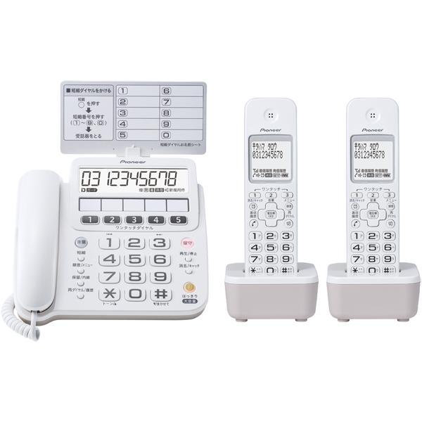 パイオニア TF-SE16 TF-SE16W(W) [デジタルコードレス留守番電話機 子機2台付 ホワイト]