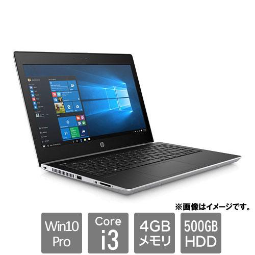 HP 4ZU69PA#ABJ [430G5 i3-7020U/13H/4.0/500/W10P/cam]