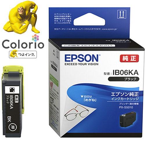 IB06KA [インクジェットプリンター用 インクカートリッジ/メガネ(ブラック)]