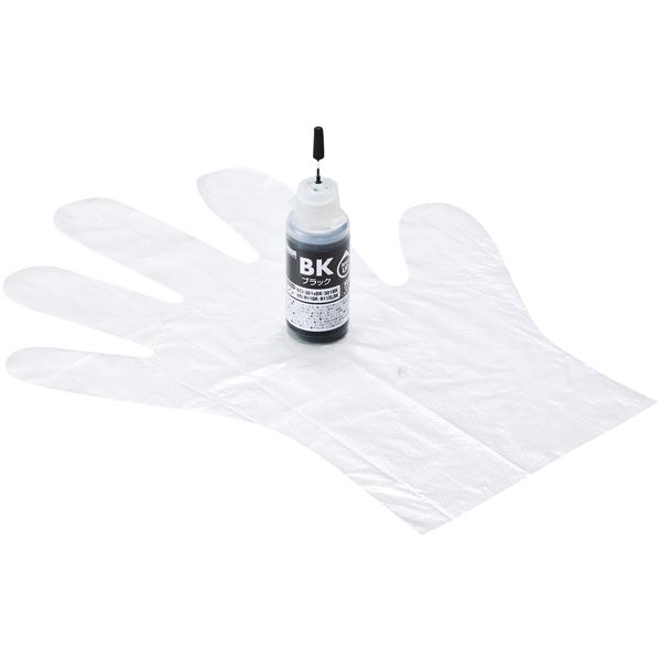 サンワサプライ INK-C381B30 [詰め替えインク BCI-381/XKI-N11BK用]
