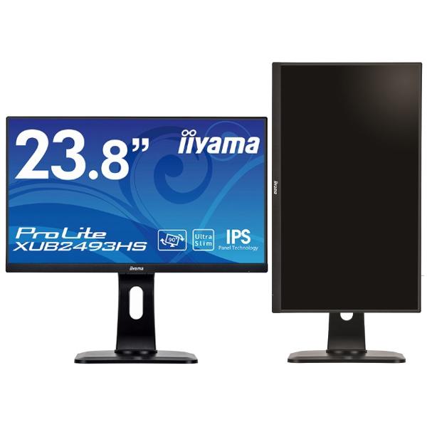 イーヤマ ProLite XUB2493HS-B1 [23.8型ワイド液晶ディスプレイ XUB2493HS ブラック]