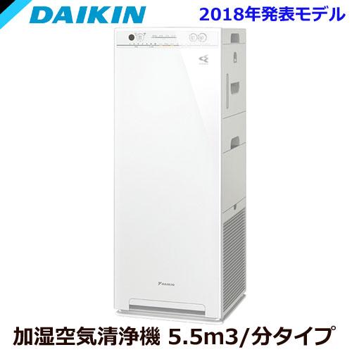 MCK55V-W [加湿ストリーマ空気清浄機 (ホワイト)]