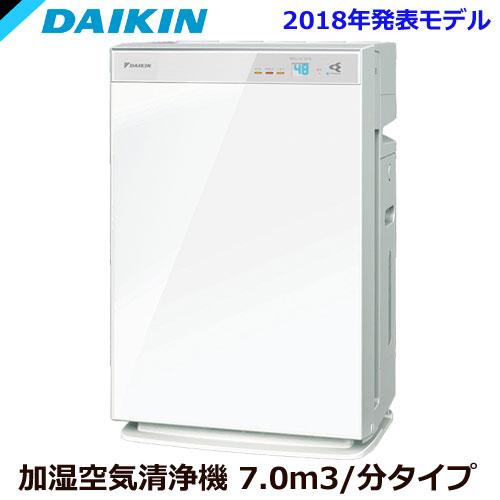ダイキン MCK70V-W [加湿ストリーマ空気清浄機 (ホワイト)]