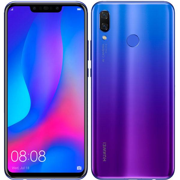nova 3/Iris Purple/51092TSX