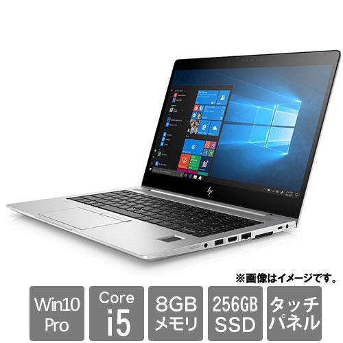 HP 4ZE27PA#ABJ [840G5H i5-8350U/T14FSV/8/S256/W10P/c/R]