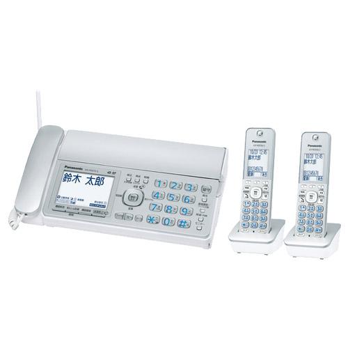 パナソニック おたっくす KX-PD315DW-S [デジタルコードレス普通紙FAX(子機2台)(シルバー)]
