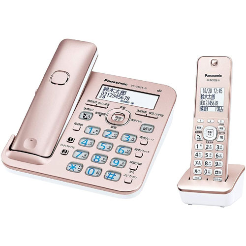 パナソニック RU・RU・RU(ル・ル・ル) VE-GD56DL-N [コードレス電話機(子機1台)(ピンクゴールド)]