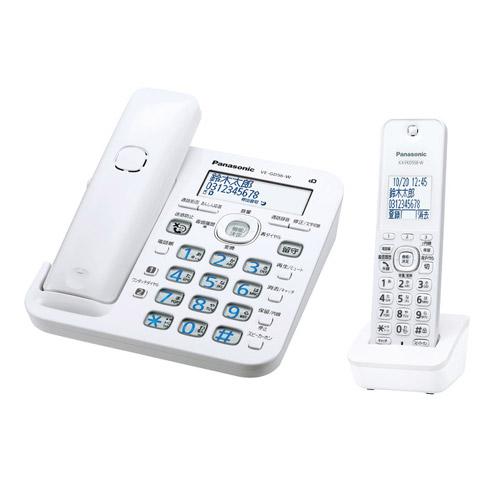 パナソニック RU・RU・RU(ル・ル・ル) VE-GD56DL-W [コードレス電話機(子機1台)(ホワイト)]