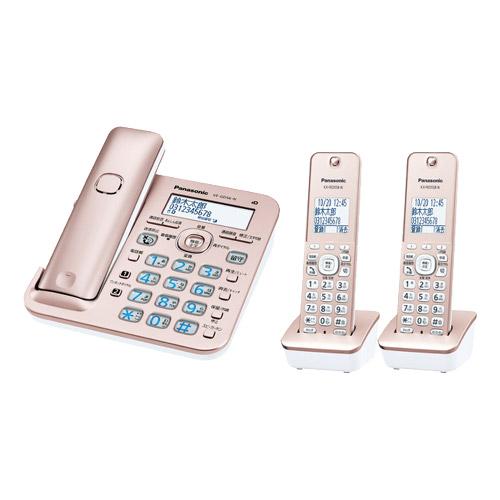パナソニック RU・RU・RU(ル・ル・ル) VE-GD56DW-N [コードレス電話機(子機2台)(ピンクゴールド)]