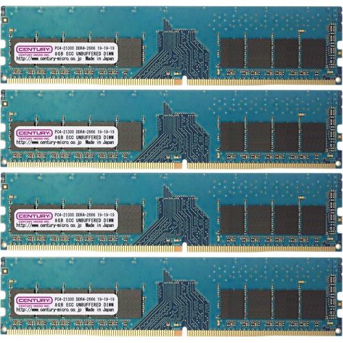 センチュリーマイクロ CK8GX4-D4UE2666H [32GB kit (8GBx4) DDR4-2666 (PC4-21300) ECC U-DIMM 288pin Single RANK 1024Mx8]