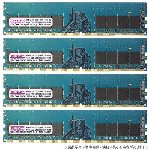センチュリーマイクロ CK4GX4-D4UE2666H [16GB kit (4GBx4) DDR4-2666 (PC4-21300) ECC U-DIMM 288pin Single RANK 512Mx8]