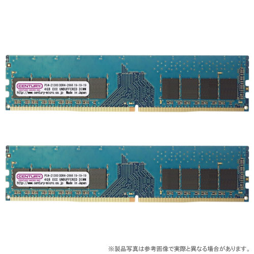 センチュリーマイクロ CK4GX2-D4UE2666H [8GB kit (4GBx2) DDR4-2666 (PC4-21300) ECC U-DIMM 288pin Single RANK 512Mx8]