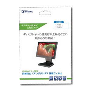 エーディテクノ 8901FLM [LCD8901シリーズ専用 アンチグレア保護フィルム]