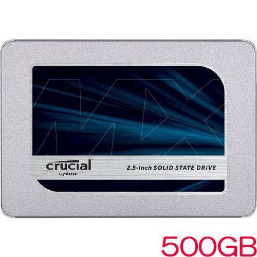 クルーシャル CT500MX500SSD1JP [500GB Crucial MX500 3D NAND SATA 2.5インチ SSD 国内正規代理店品]