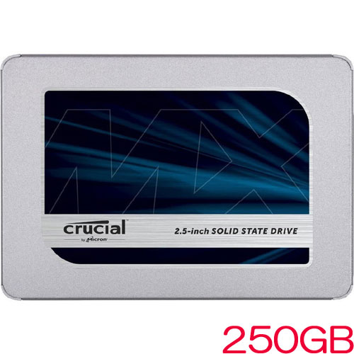 クルーシャル CT250MX500SSD1JP [250GB Crucial MX500 3D NAND SATA 2.5インチ SSD 国内正規代理店品]