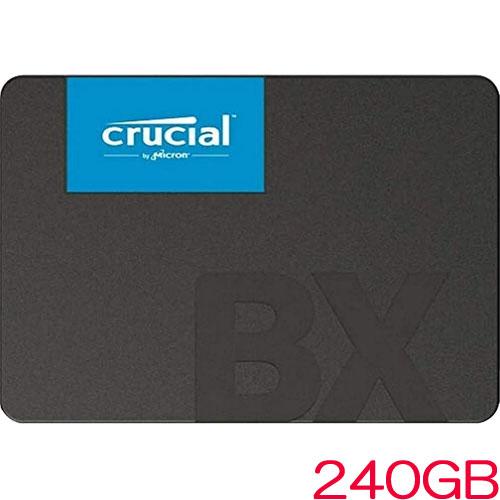 クルーシャル CT240BX500SSD1JP [240GB Crucial BX500 3D NAND SATA 2.5インチ SSD 国内正規代理店品]