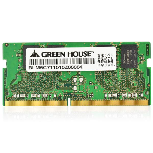 グリーンハウス GH-DNF2666-8GB [PC4-21300 DDR4 SO-DIMM 8GB]