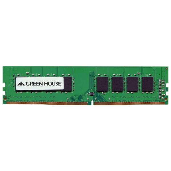 グリーンハウス GH-DRF2666-4GB [PC4-21300 DDR4 LONG-DIMM 4GB]
