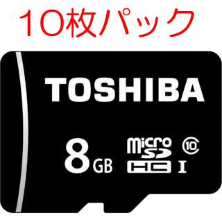 MSDBR48N08GX10P [microSDHC UHS-I メモリカード 8GB 10枚パック]