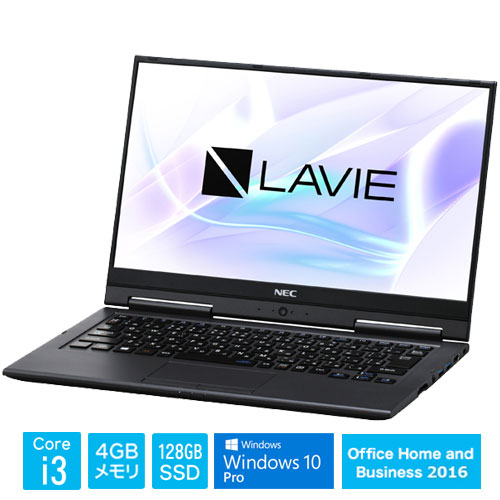 NEC PC-GN23236JYADED3YDA [LAVIE Direct HZ (i3 4GB SSD128GB W10Pro H&B2016)]