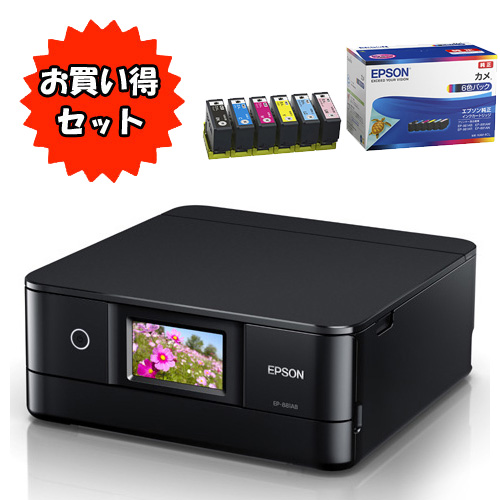 ★お得な6色インク(KAM-6CL)セット★EP-881AB [A4 IJプリンター/多機能/Wi-Fi/4.3W/ブラック]