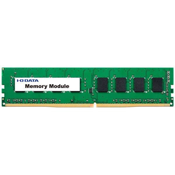 アイオーデータ DZ2400 DZ2400-8G [PC4-2400(DDR4-2400)対応デスクトップ用メモリ 8GB]