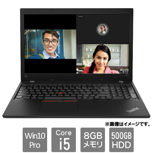 レノボ・ジャパン 20LW001BJP [ThinkPad L580 (i5 8 500 W10P 15.6)]