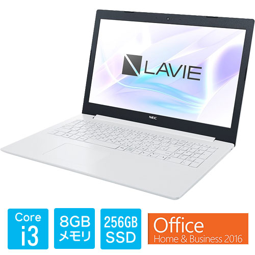 ★限定特価★PC-SN232FDAD-D [LAVIE Smart NS(i3-7020U 8GB SSD256GB DVD 15.6 FHD Win10 H&B2016 WH)]
