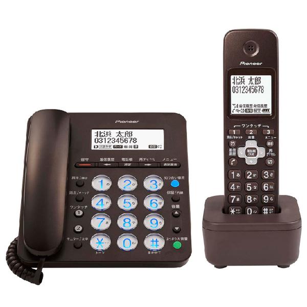 パイオニア TF-SA36 TF-SA36S(BR) [デジタルコードレス留守番電話機 子機1台付 ブラウン]