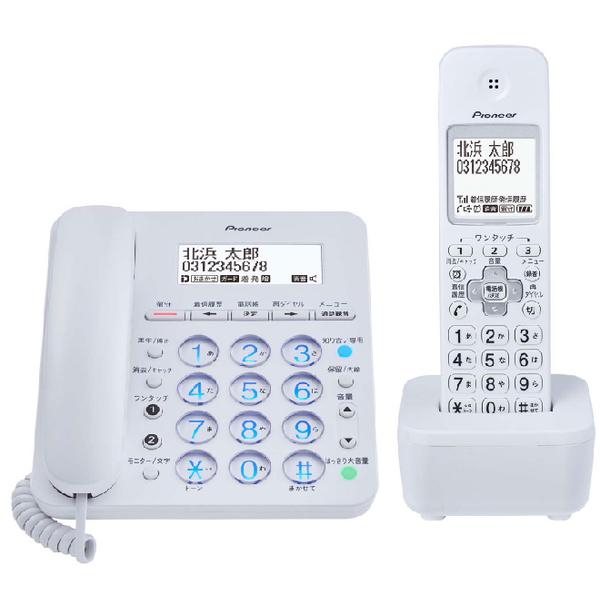 パイオニア TF-SA36 TF-SA36S(W) [デジタルコードレス留守番電話機 子機1台付 ホワイト]