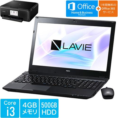 ★お得なインクジェットプリンタセットC★PC-SN242GRAB-2 [LAVIE Smart NS(S)(i3 4G 500G W10 H&B BK)]