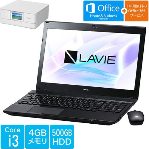 ★お得なインクジェットプリンタセットE★PC-SN242GRAB-2 [LAVIE Smart NS(S)(i3 4G 500G W10 H&B BK)]